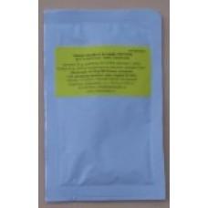 Kvasinky POWER - hluboce prokvášející pro výrobce ovocných kvasů a medoviny